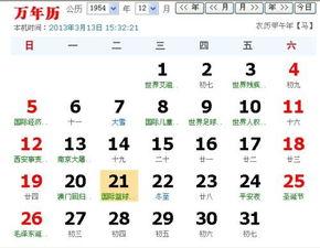 农历1955年5月11日出生人的命运如何(农历1978年5月11日申时出生的运程)