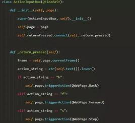 pythonwebkit