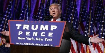 图片说明:美国当选总统特朗普.(