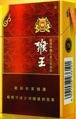 """949烟多少钱一包(1935香烟多少钱一包)"""""""
