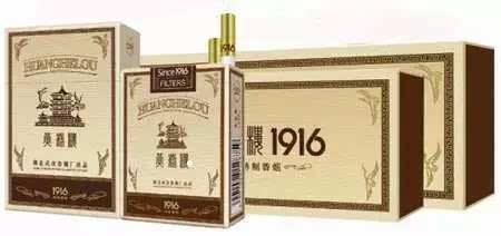 天价香烟(什么烟最贵?)