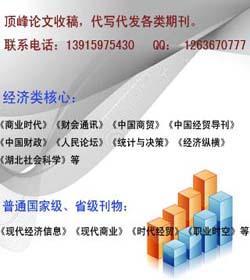 化工生产企业安全知识小文章(化工安全文章)