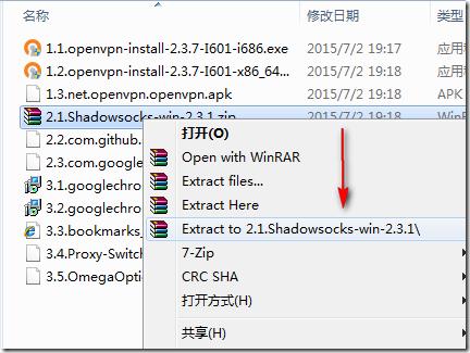 shadowsock r官�W下�d