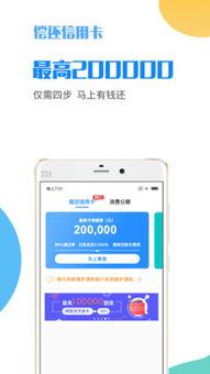 微贷款申请(农行微捷贷申请条件)