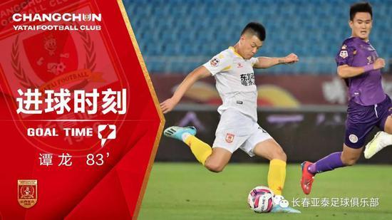 第一轮高迪谭龙建功长春亚泰2比1胜黑龙江fc获开门红