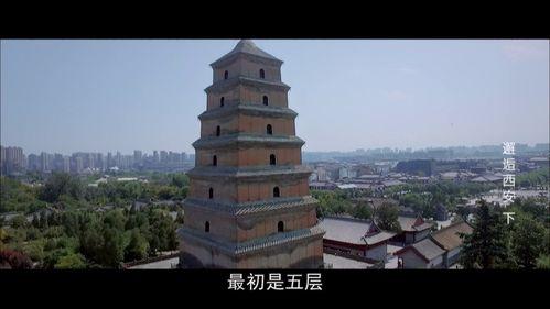 闻名遐迩的大雁塔,塔身经过了数次变更,从最初的五层,到加盖至九层,后来又经历数次变更,最后固定为如今的七层塔身。