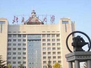 北京有哪些能专接本的专科大学 大学教育