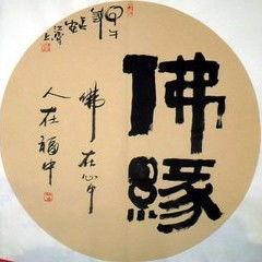 出生年月日算命(袁天罡称骨算命详解)