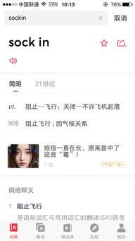 penname是什么意思中文