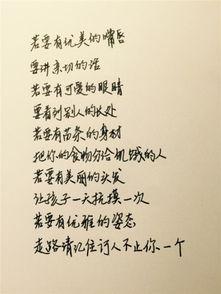 送人的关于爱情的诗句