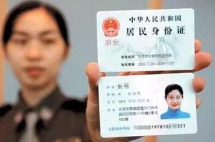 一张身份证能办几张手机卡(一张身份证能办几张电话卡)