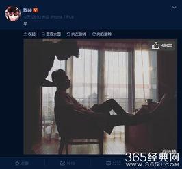 奔跑吧开录王祖蓝郑恺陈赫晒微博