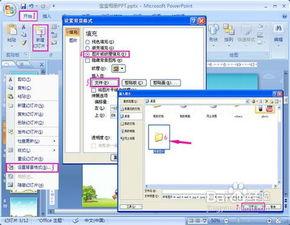 图片在线编辑器怎么使用教程