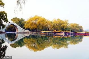 北京颐和园迎初冬迷人景象似江南水乡 组图