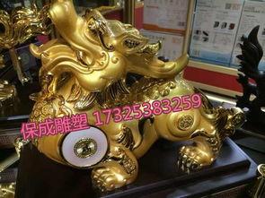 礼品金属工艺品唐县保成雕塑工艺品制造有限公司产品展示风水铜器