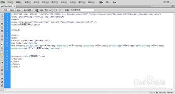 js学习分享:[4]js验证日期格式 时间格式?