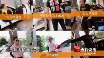 就在浙江诸暨警方开始寻找高德飞和其他受害女孩时,意外地接到从江西省抚州市崇仁县传来的信息,得知崇仁警方也在寻找高德飞。
