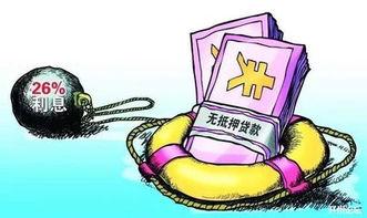 成都贷款银行(成都公积金贷款审批进)