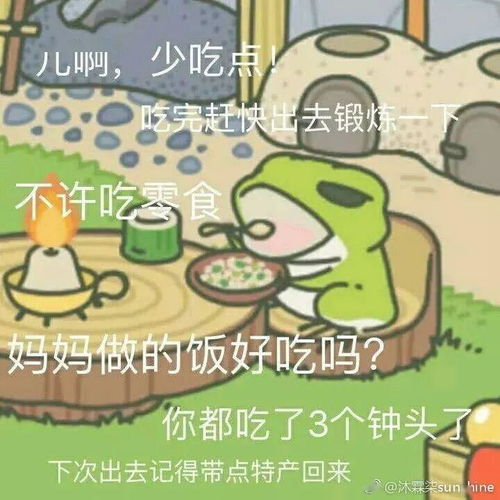 旅行青蛙又被人称为佛系养蛙