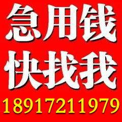 上海贷款公司(上海哪家信贷公司银行贷款比较好操作一点?)