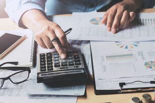 地税的工会会计分录怎么做