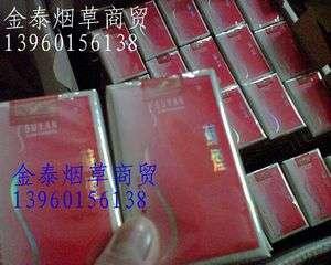 漳州烟草(漳州市区香烟在哪里批发)