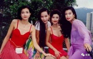 香港女星颜值巅峰期合照,终极美人是她