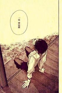 漫画金木研176话全图 金木研与神代利世再次相会,旧多二福告白