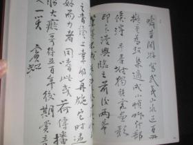 黄宾虹书法(书画家黄宾虹)