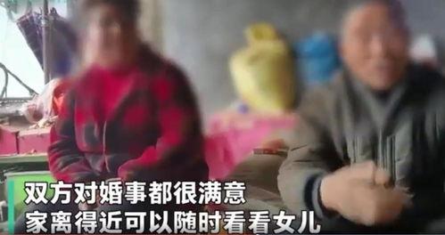 55岁男子娶20岁智障少女,官方无效婚姻