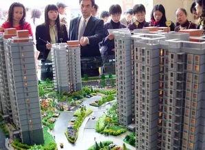 房价稳定性成关键