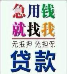 深圳抵押贷款(在深圳用房产证可以办)