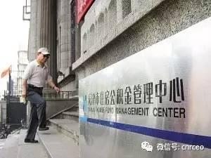 天津贷款公司(是农行掌上银行、个人)
