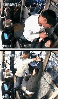 公交女司机劝男子别做这事,被狠狠暴打5分钟