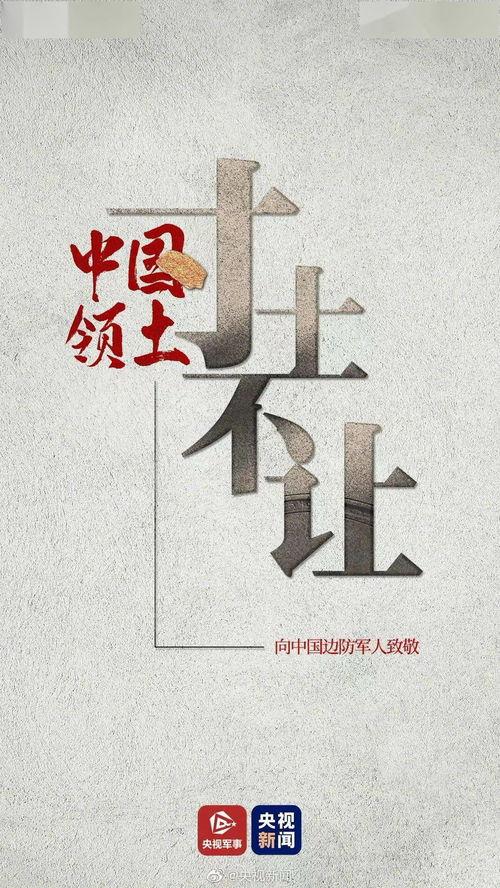 秦汉时期,一味药横刀立马,成中国人去火之宝!向它致敬吧  主角穿越到鸿蒙是至道
