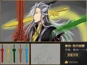 #王者荣耀#李白使用技巧