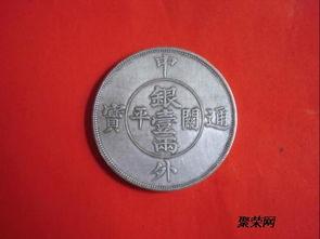 离职收16660硬币