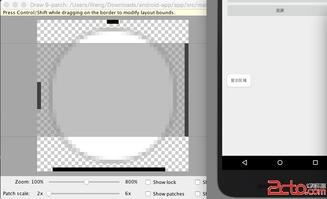 【制作照片视频的软件】图片的三种适配