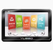车载GPS导航仪哪个好 首选Yuego悦航i50 HD导航仪