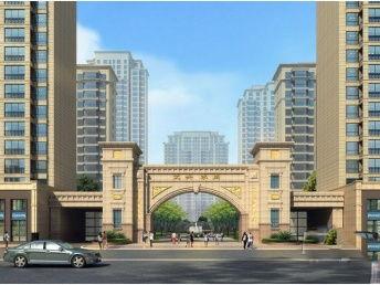 重庆个人抵押贷款(地产等项目贷款的,贷)