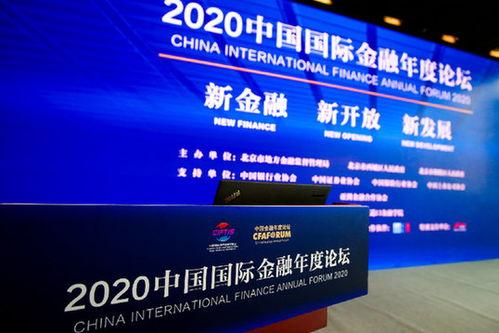 北京将利用冬奥会等场景,在数字货币等前沿领域先行先试