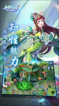 九天仙缘安卓版下载 九天仙缘手游下载V1.0.0 安软市场