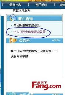 担保金贷款(中国平安银行贷款收担)