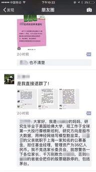 小学家委会竞选家长竞争激烈网友确定不是选ceo