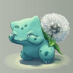 神奇宝贝 妙蛙种子能开出什么花 50种花哪一朵才是你期待的样子