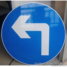 右转弯标志图片