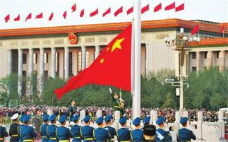 图集人民解放军执行天安门广场升国旗任务
