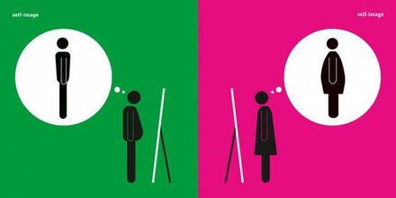 猜谜语男人和女人的差别