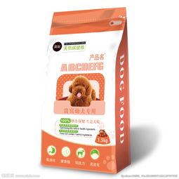 宠物食品包装展开图图片