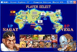 超级街头霸王2加强版 附中文模拟器